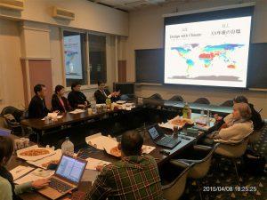 GGA meeting on April 2016